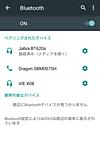 Clip_now_20160709_161937