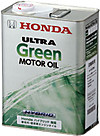 Honda_green